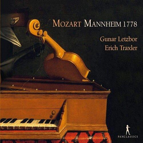 [수입] 모차르트: 만하임 1778