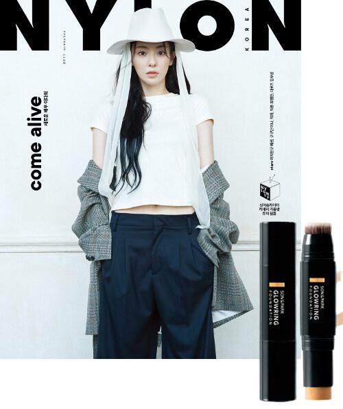 나일론 Nylon 2019.11