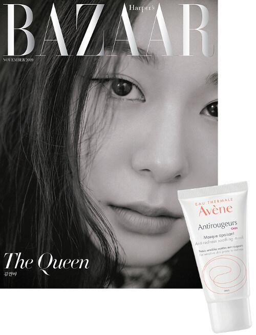 바자 Bazaar Korea D형 2019.11