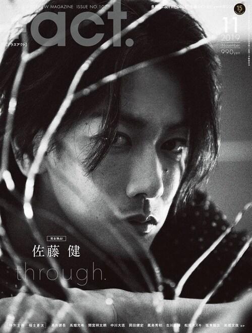 +act. ( プラスアクト )―visual interview magazine 2019年 12月號