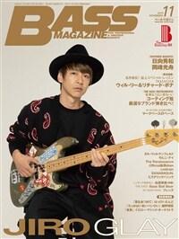 BASS MAGAZINE 2019年 11月號