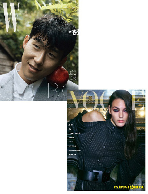 보그 Vogue Korea + 더블유 W Korea 2019.11 - 전2권