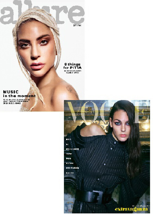보그 Vogue Korea + 얼루어 Allure 2019.11 - 전2권