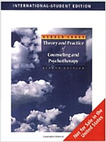 Theory And Practice Of Counseling And Psychotherapy. (Paperback)