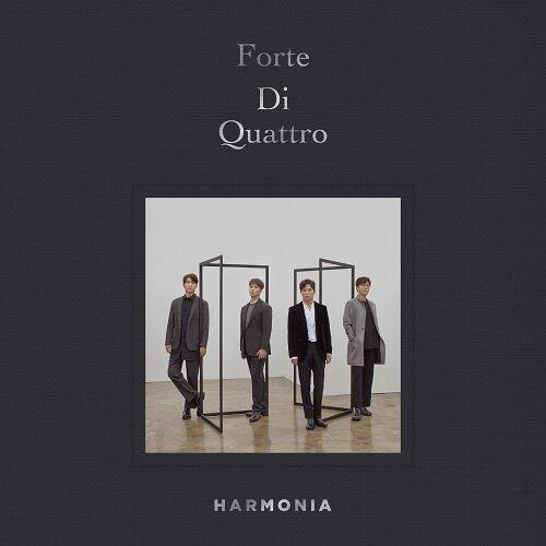 포르테 디 콰트로  - 아르모니아