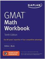 GMAT Math Workbook: Over 300 Practice Questions + Online (Paperback, 10)