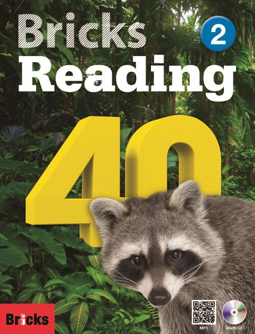 Bricks Reading 40 : 2 (Student Book + Workbook + Multi CD)
