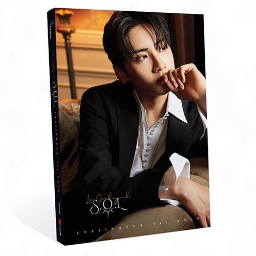 이진혁 - 솔로앨범 S.O.L [GOLD Ver.]