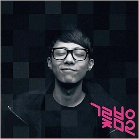 기리보이(Giriboy) - EP 1집 치명적인 앨범 II