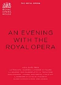 [수입] 로얄 오페라와 함께하는 저녁 [스페셜 가격]