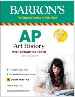 AP Art History: With 5 Practice Tests (Paperback, 5)