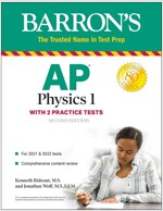AP Physics 1: With 2 Practice Tests (Paperback, 2)