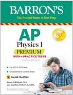 AP Physics 1 Premium: With 4 Practice Tests (Paperback, 2)