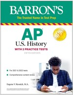 AP Us History: With 2 Practice Tests (Paperback, 5)