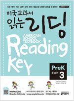 미국교과서 읽는 리딩 PreK 3 준비편 (Student Book + Workbook)