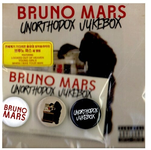 Bruno Mars - 정규 2집 Unorthodox Jukebox