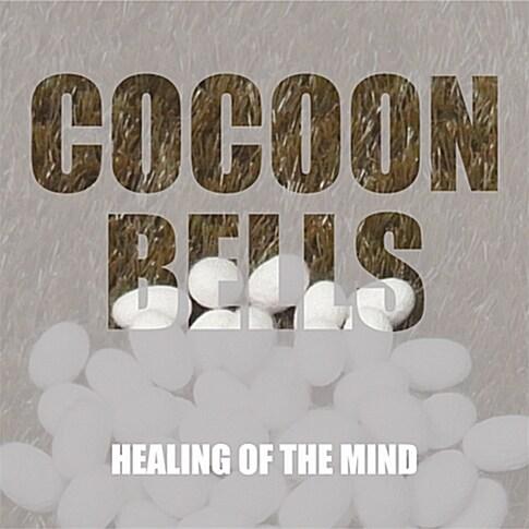 코쿤벨즈(Cocoon Bells) - EP 2집 Healing Of The Mind