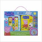 페파피그 미리더 Pepper Pig Me Reader Jr (Toy)