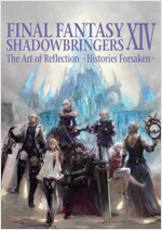 FINAL FANTASY XIV SHADOWBRINGERS (Paperback)