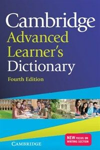 Cambridge Advanced Learner's Dictionary (Hardcover)