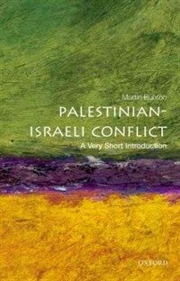 The Palestinian-Israeli Conflict: A Very Short Introduction (Paperback)