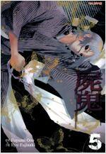 [고화질] 시귀 05