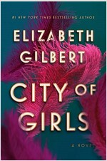 City of Girls (Mass Market Paperback, International)