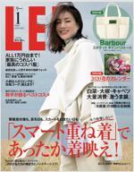 LEE(リ-) 2020年 01 月號 [雜誌]