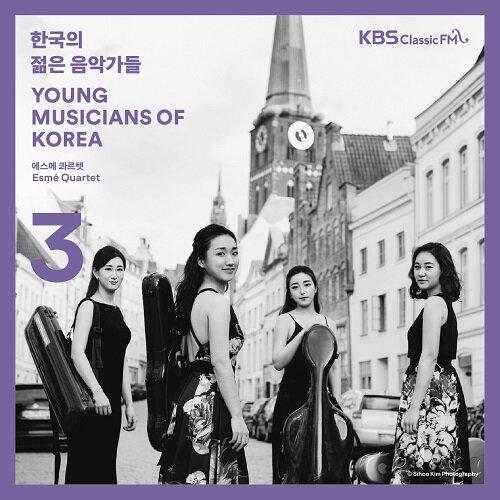 2019 한국의 젊은 음악가들 Vol.3