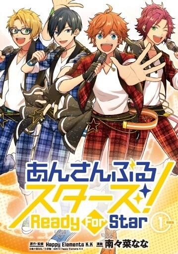 あんさんぶるスタ-ズ! Ready For Star (1)特裝版