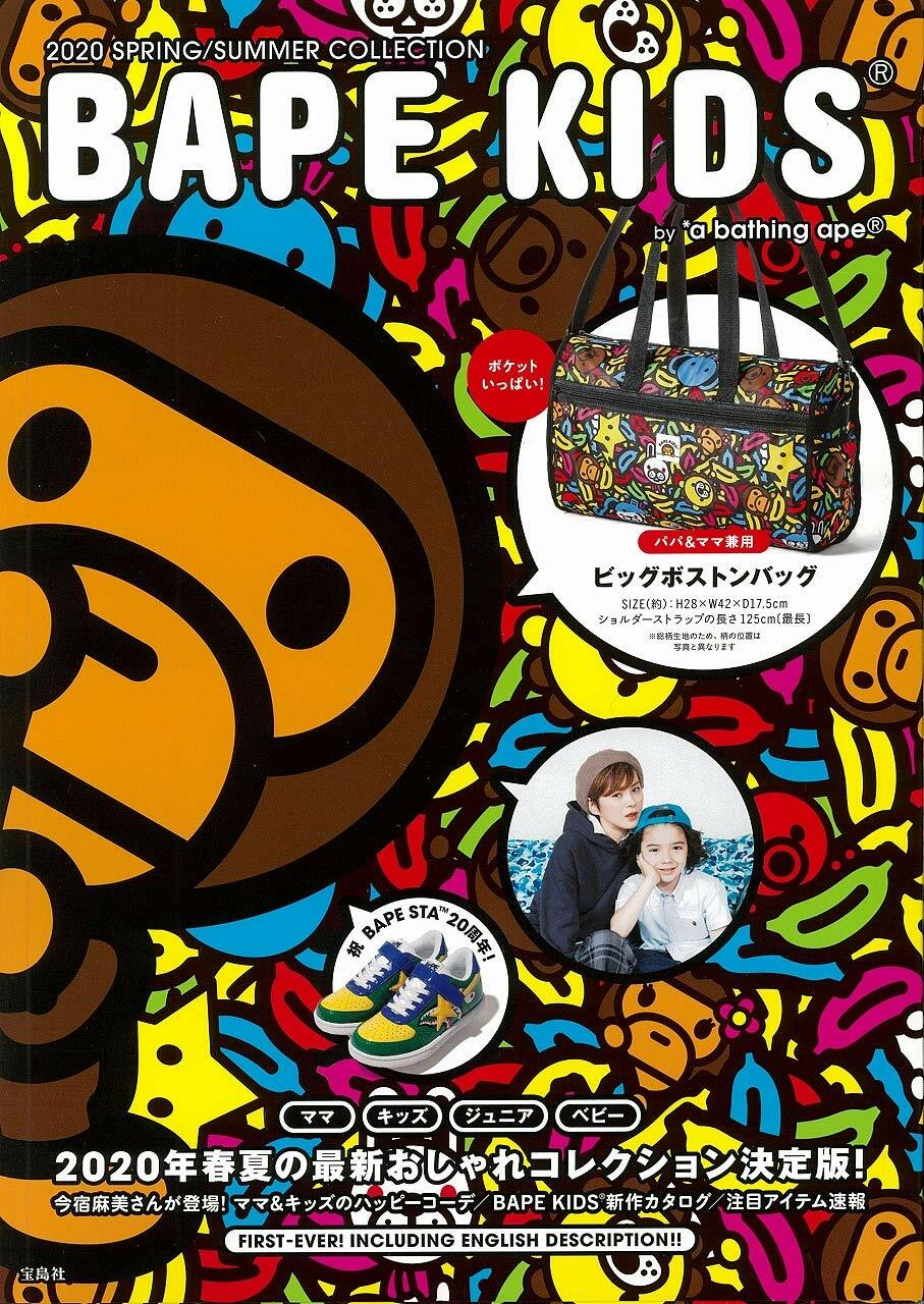 BAPE KIDS® by *a bathing ape® 2020 SPRING/SUMMER COLLECTION