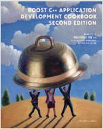 Boost C++ 애플리케이션 개발 2/e