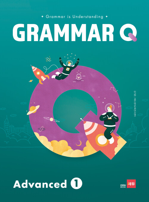 Grammar Q Advanced 1