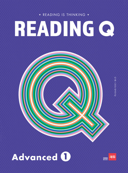 Reading Q : Advanced 1