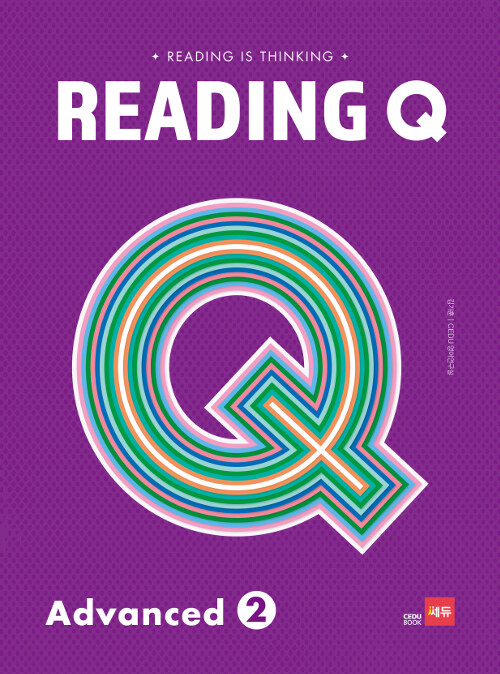 Reading Q : Advanced 2