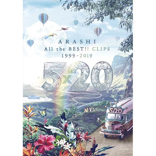 Arashi - 5×20 All the BEST!! CLIPS 1999-2019 [통상반] [2DVD]