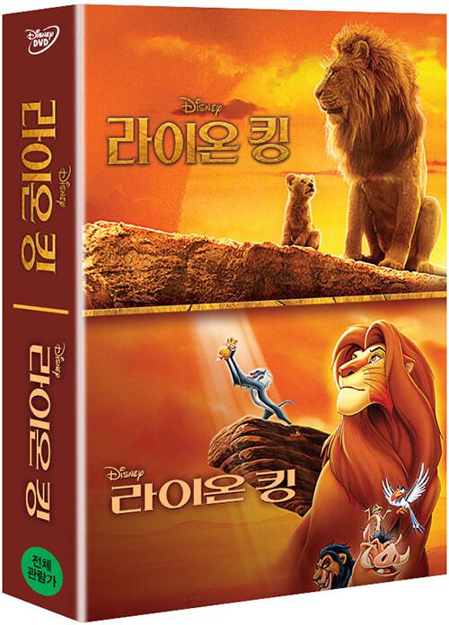 라이온 킹 콜렉션 (2disc)