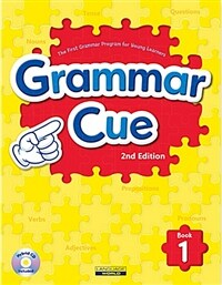 Grammar Cue 1 (2nd Edition) (Student book + Work book + Hybrid CD)