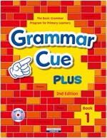 Grammar Cue Plus 1 (2nd Edition) (Student book + Work book + Hybrid CD)