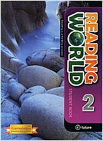 Reading World 2 : Student Book (Paperback+CD)