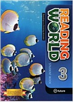 Reading World 3 : Student Book (Paperback+CD)