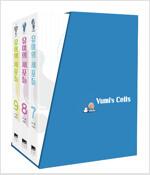 유미의 세포들 7~9 세트 - 전3권