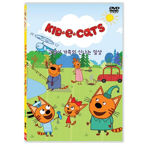 키드에켓 : 고양이 가족의 신나는 일상 6종세트 (6disc: 5DVD + mp3 CD)