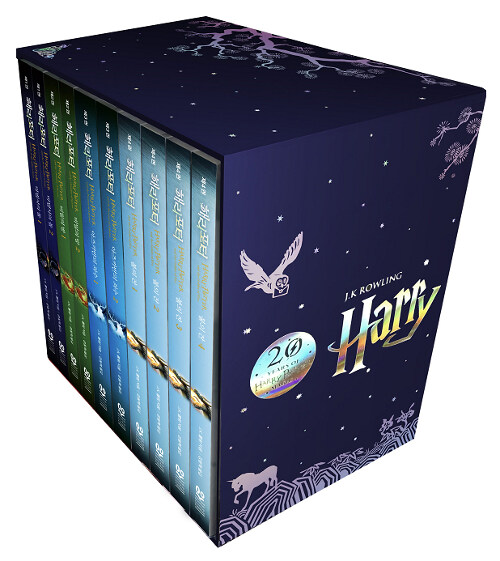 해리 포터 시리즈 1~4편 박스 세트 - 전10권 (무선)