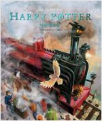 해리 포터와 마법사의 돌 (일러스트 에디션)