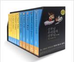 신부님 우리들의 신부님 세트 - 전10권 (리커버 특별판)