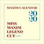 맥심 달력 Maxim Calendar 2020