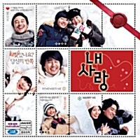 [VCD] 내 사랑