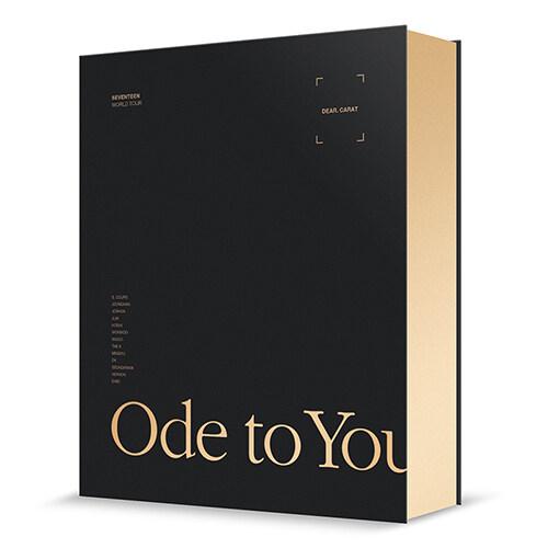 세븐틴 - SEVENTEEN WORLD TOUR <ODE TO YOU> IN SEOUL DVD [디지팩] (3disc)