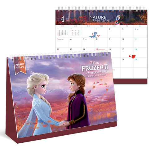디즈니 겨울왕국 2 탁상 달력 2020